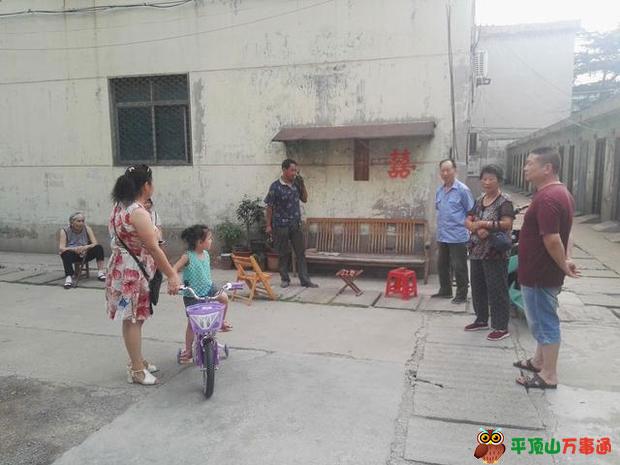 宝丰县农商银行家属院停电停水